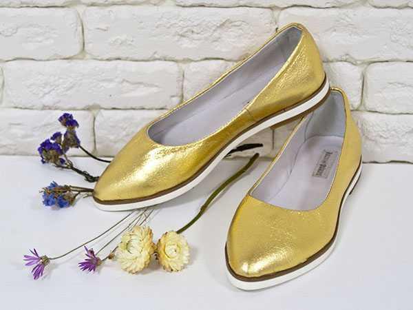 Золотые балетки на толстой подошве