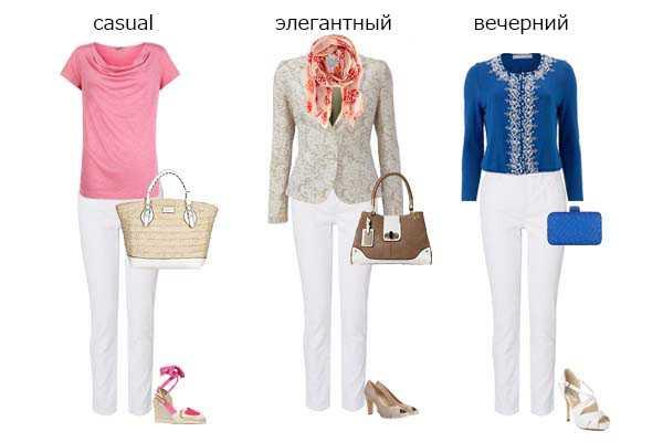 Комплекты с белыми джинсами
