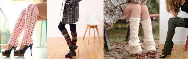Обувь с гетрами