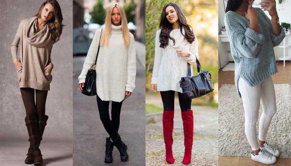 Леггинсы и свитер