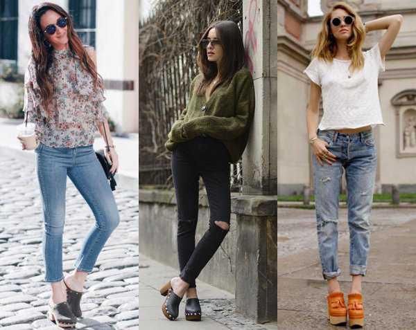 Сабо с джинсами