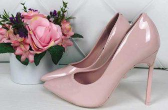 С чем носить розовые туфли